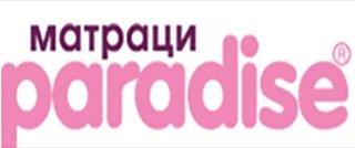 paradise_mattresses_logo_01