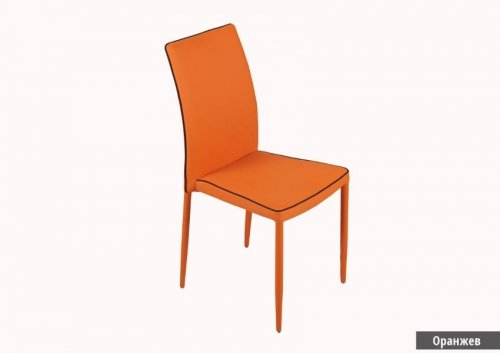 chair_k227_orange_image_01