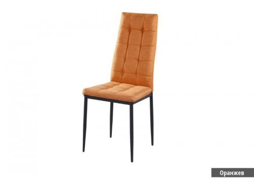 chair_k264_orange_image_01